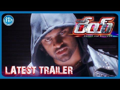 Rey Movie Latest Trailer   Sai Dharam Tej   Shraddha Das    YVS Chowdary