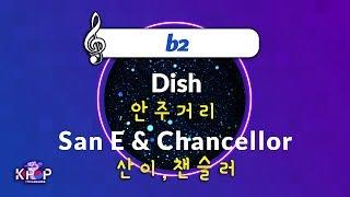 [KPOP MR 노래방] 안주거리 - 산이,챈슬러 (b…