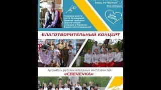 У Насти Кузнецовой из Бердска редкое генетическое заболевание(Автор видео © http://www.nsktv.ru/, 2016-11-11T16:53:14.000Z)