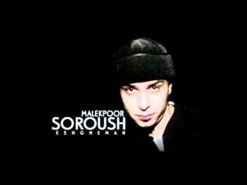 Soroush Malekpour - Eshghe Man [NEW 2011]
