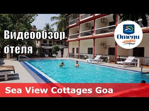 Sea View Cottages