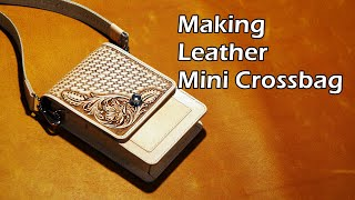 58 [Leather Craft] Making Leat…