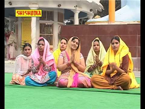 MOHANBABA KE BHAJAN---Jaiyo jaiye Re Kabootar Kholi Dham ----(Rajbala)