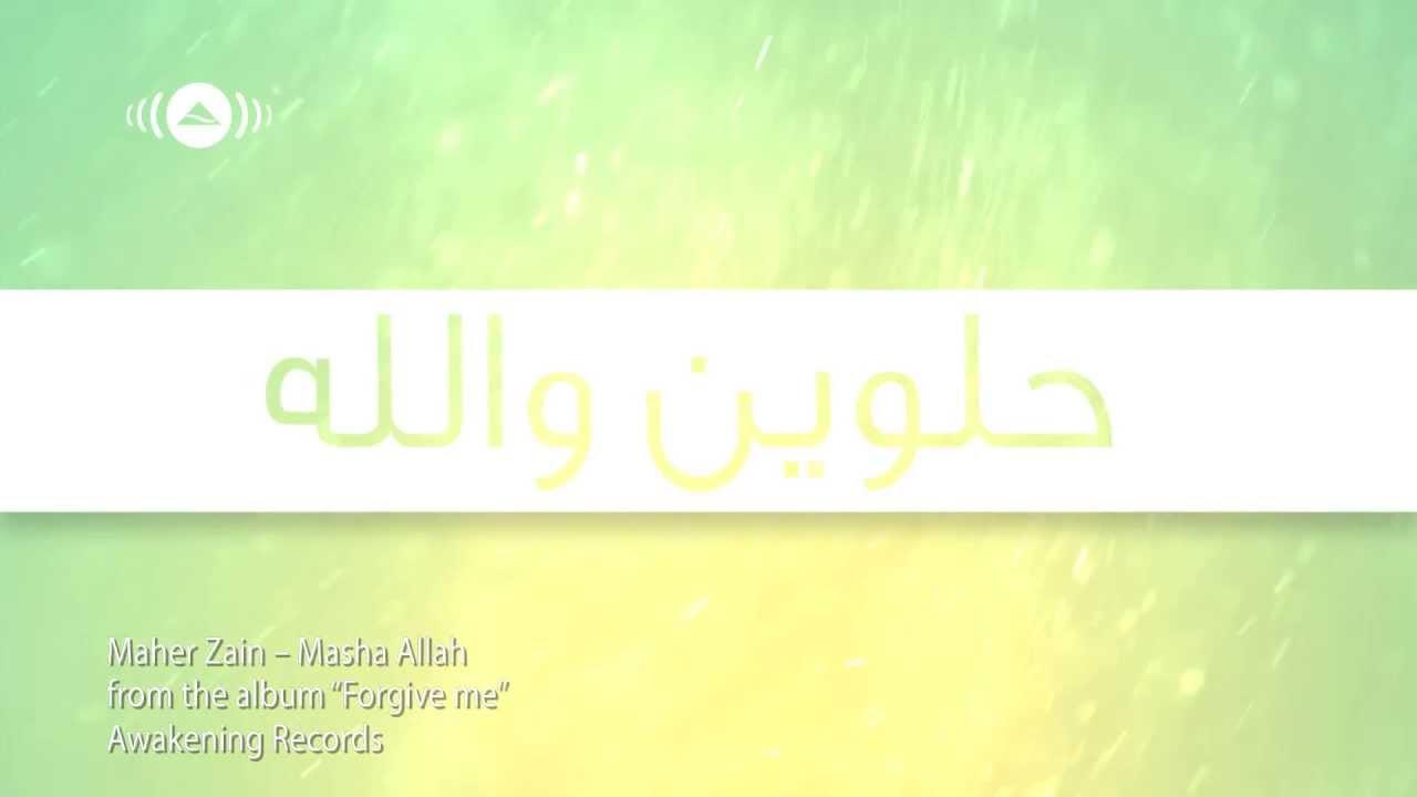 Top Maher Zain - Masha Allah (Arabic) | ماهر زين - ما شاء الله  FU94