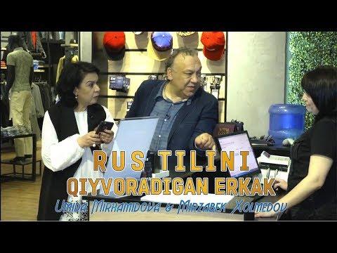 Mirzabek Xolmedov & Umida Mirhamidova - Rus Tilini Qiyvoradigan Erkak