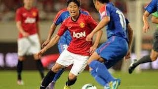 Shinji Kagawa 香川真司 | Manchester United | Red Samurai