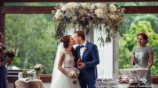 Свадьба в Строганоф Бар и Гриль