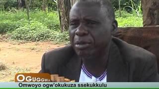Omwoyo ogw'okukuza ssekukkulu thumbnail