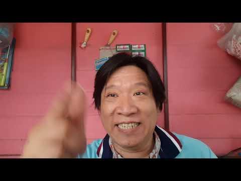 #เลขเด็ดพ่อครัวริมระเบียง #ฮานอย #18เมย63 #เรนาต้า #สายซิ่ง #Vipพี่จุ้ยหุ้นไทย