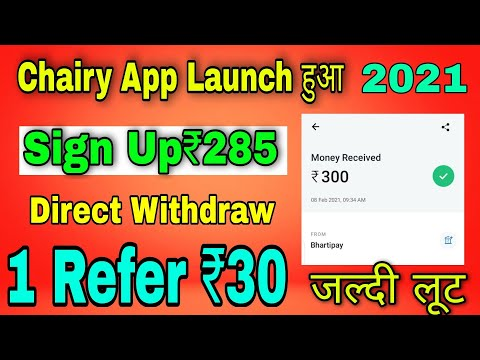New App Launch Sign Up 285₹ || Refer ₹30 Instant Withdraw Live Proof || 2021 Today New App ||