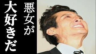 """不倫""""炎上女優""""濱松恵の罠にハマった元光GENJI 大沢樹生の〇〇悪さ..."""