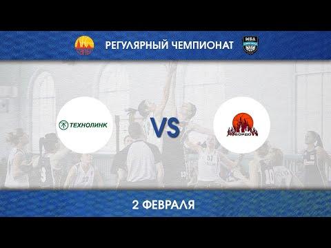 ТЕХНОЛИНК - БОРДО (02.02.2019)