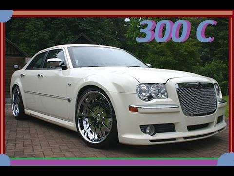 «Chrysler 300C (Крайслер 300С)» Обзор