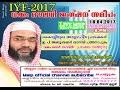Ep Aboobakar Qasimi Speech Msip Live .iyf  18.04.2017 video