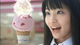 真夏の雪だるま大作戦!(2009年7月18日-8月30日) http://www.31ice.co.j...