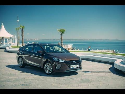 Фото к видео: Hyundai IONIQ hybrid_автотема