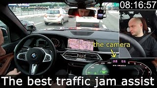 BMW 3, 8, X5: Driving Assistant Professional. The best traffic jam assist in a city :: [1001cars]