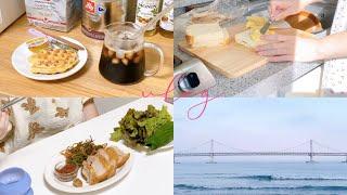 EP.6   참치 마요 주먹밥 , 돼지고기 수육, 계란…