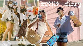 OOTD diary 일할때 쉴때 쇼핑할때 여름날 입은 …