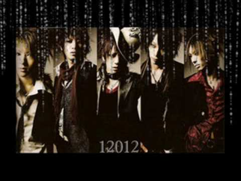 12012 - Cyclone (HD) Compilation Picture Of Band