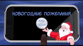 Видео-подарки.рф - фото 5