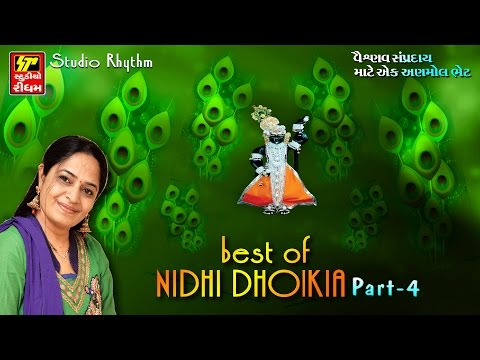 SHRINATHJI BEST OF NIDHI DHOLKIA PART - 4