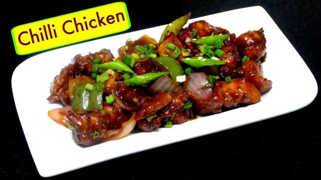 Chilli Chicken Recipe | होटल जैसा चिल्ली चिकन | Indo ...