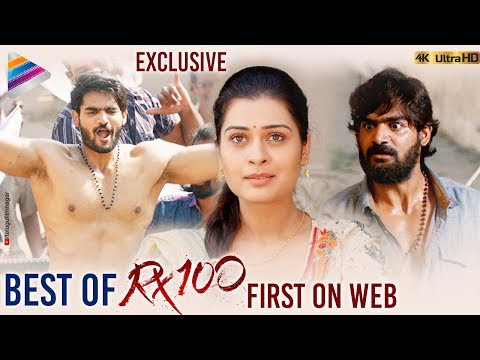 Best Of RX 100 | First On Net | Kartikeya | Payal Rajput | RX 100 Movie Scenes | Telugu FilmNagar