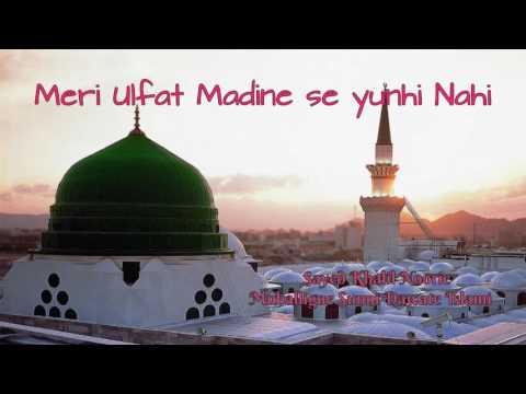 Meri Ulfat Madine Se Yunhi Nahi By Sayed Khalil Noorie