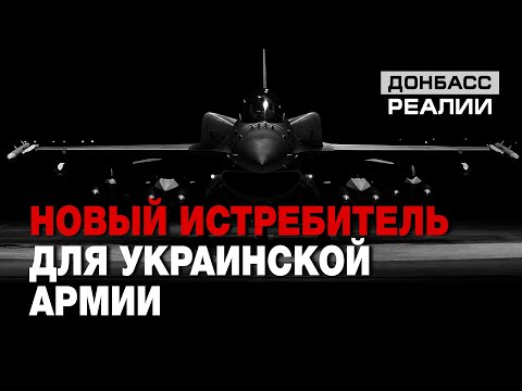 Боевая авиация Украины: