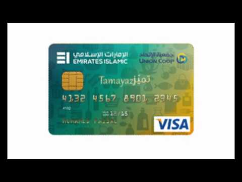 Emirates Islamic  FREE FOR LIFE CASH BACK CREDIT CARD