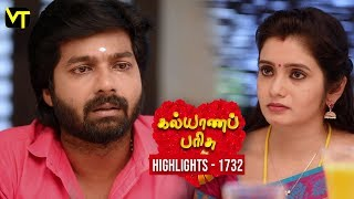 Kalyana Parisu 2 Tamil Serial | Highlights | Episode 1732 Daily Recap | Sun TV Serials | Vision Time