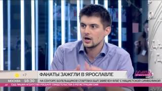 Никита Белоголовцев об околофутболе Шинник - Спартак