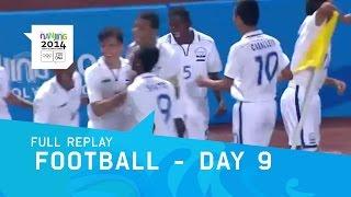 Football - Honduras v Vanuatu 5th/6th Place  | Full Replay | Nanjing 2014 Youth Olympic Games