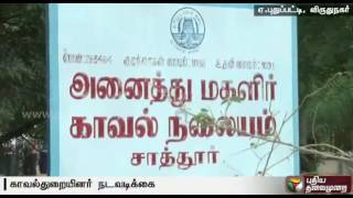 vuclip Two arrested for sexual harassment of 7th standard girl in Virudhunagar
