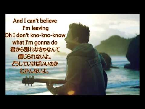 洋楽 和訳 Simple Plan feat Taka from One OK Rock  Summer Paradise