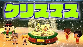 【Minecraft】なまけもののマインクラフト Part23【ゆっくり実況】