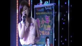 没那么简单 - 林羽晴《LPS mypop avenue karaoke歌唱比赛》LPS组--冠军