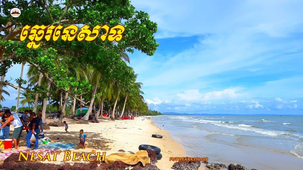 Nesat Beach - Fishing Beach – Koh Kong Travel - Cambodia Tours - Visit Cambodia