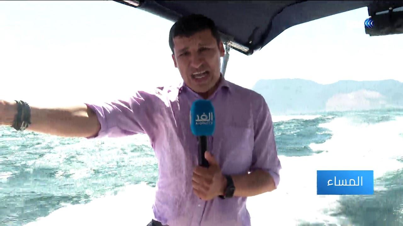 قناة الغد:من موقعها في جبل طارق .. كاميرا الغد ترصد القصة الكاملة لأزمة ناقلة النفط الإيرانية