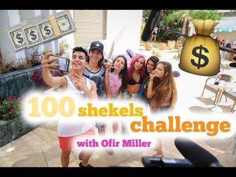 מי ניצח באתגר ה100 שקל?! | נפל בעריכה