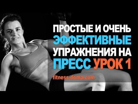 Пилатес в домашних условиях. Эффективные упражнения + Видео