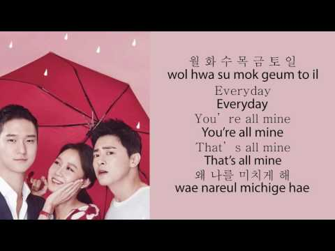 J Rabbit (제이레빗) – Monday To Sunday (월화수목금토일) Jealousy Incarnate OST Lyrics Karaoke