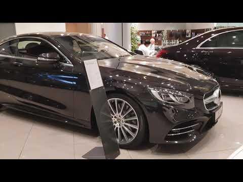 2019 Mercedes S500 Coupe (Urdu)