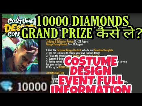 Costume Design Contest Free Fire Costume Design Event Free Fire Get Free 10000 Diamonds Youtube