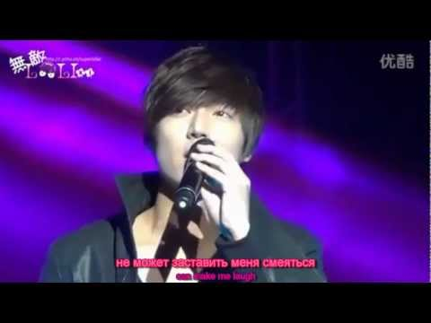 Lee MinHo - You Are My Everything (RUS & ENG SUB)