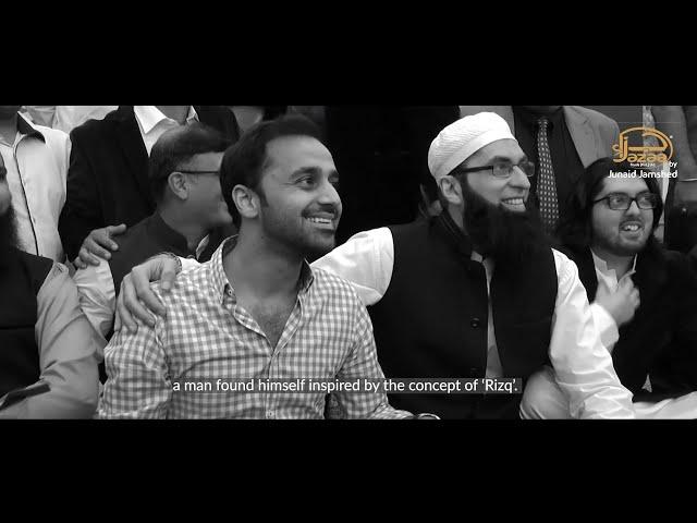 Corporate Documentary | Jazaa Foods By Junaid Jamshed
