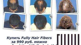 видео Регейн для волос: отзывы и применение лечебного средства