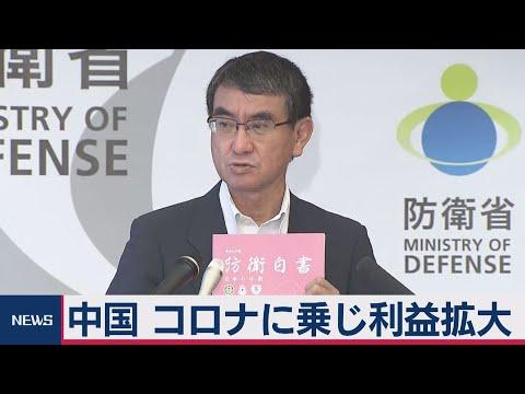 2020/07/14 中国 コロナに乗じ利益拡大
