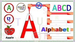 ABCD | ABCD Alphabet | How to Write Alphabet |  Alphabet for Kids